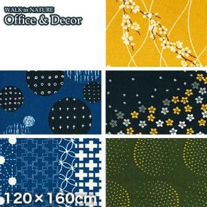 KLEEN-TEX オフィス用デザインマット Office & Decor Monyou 紋様 120×160cm
