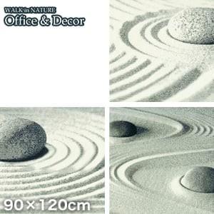 KLEEN-TEX オフィス用デザインマット Office & Decor Karesansui 枯山水 90×120cm