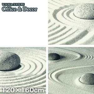 KLEEN-TEX オフィス用デザインマット Office & Decor Karesansui 枯山水 120×160cm