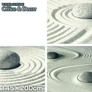 KLEEN-TEX オフィス用デザインマット Office & Decor Karesansui 枯山水 145×200cm
