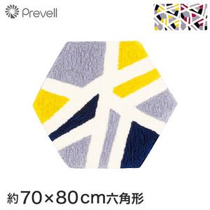 Prevell 高級ラグカーペット new trail 70x80cm六角形
