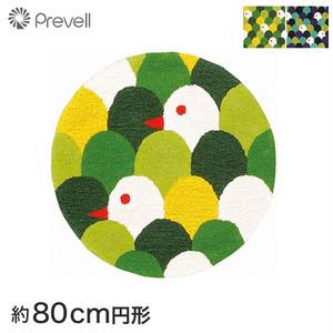 Prevell 高級ラグカーペット moritori 80cm円形