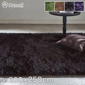 Prevell 高級ラグカーペット シック 200x250cm