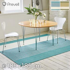 【防汚・撥水】Prevell 高級ラグカーペット クリム 185x185cm