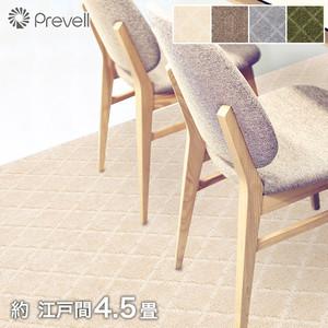 Prevell 高級ラグカーペット コール 江戸間4.5畳