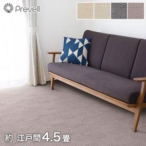 Prevell 高級ラグカーペット ロルカ 江戸間4.5畳