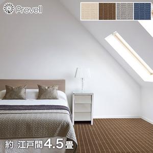 【防音】Prevell 高級ラグカーペット ルシエ 江戸間4.5畳