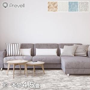 Prevell 高級ラグカーペット ニケ 本間4.5畳