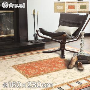 Prevell 高級ラグカーペット グランドール 160x230cm