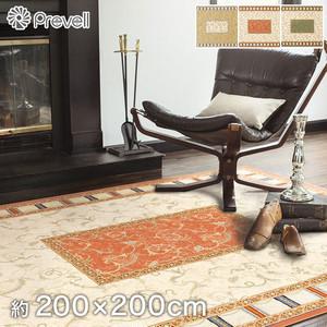 Prevell 高級ラグカーペット グランドール 200x200cm