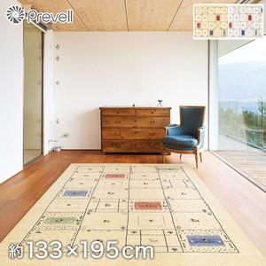 Prevell 高級ラグカーペット ラヴィ 133x195cm