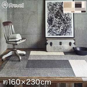 Prevell 高級ラグカーペット コンラッド 160x230cm