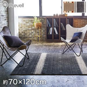 Prevell 高級ラグカーペット スマートギャベナチュラル 70x120cm