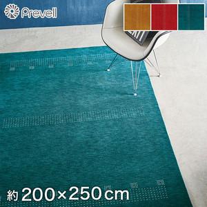 Prevell 高級ラグカーペット フランギャベ 200x250cm