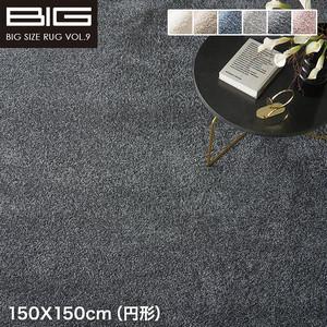 【抗アレルゲン】スミノエ BIG Mイルミエ 150X150cm(円形)
