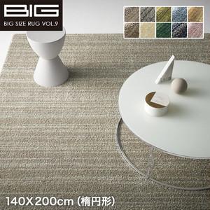 【防音】スミノエ BIG Mリュストル 140X200cm(楕円形)
