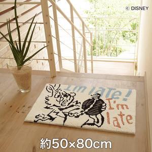 スミノエ ディズニーラグマット ALICE/I'm late MAT(アイムレイトマット) 約50×80cm