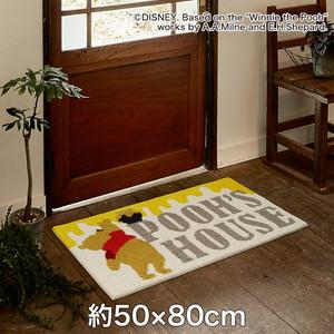 スミノエ ディズニーラグマット POOH/Honey room MAT(ハニールームマット) 約50×80cm