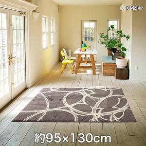 スミノエ ディズニーラグマット MICKEY/Blend line RUG(ブレンドラインラグ) 約95×130cm