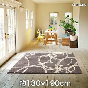 スミノエ ディズニーラグマット MICKEY/Blend line RUG(ブレンドラインラグ) 約130×190cm
