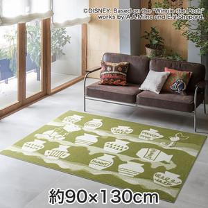スミノエ ディズニーラグマット POOH/Honey pot RUG(ハニーポットラグ) 約90×130cm