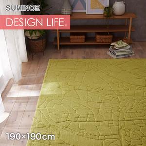 スミノエ DESIGN LIFE タリンラグ 190×190cm