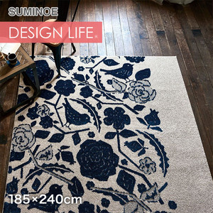 スミノエ DESIGN LIFE クコラグ 185×240cm