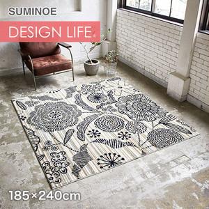 スミノエ DESIGN LIFE イハナラグ 185×240cm