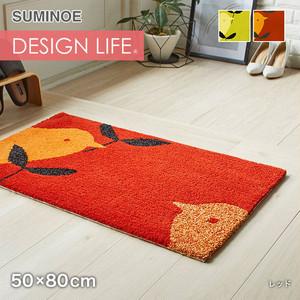 スミノエ DESIGN LIFE コトリマット 50×80cm
