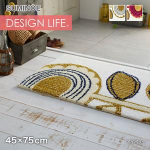 スミノエ DESIGN LIFE サンフラワーマット 45×75cm