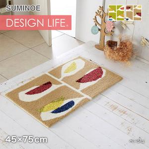 スミノエ DESIGN LIFE カジュエンマット 45×75cm