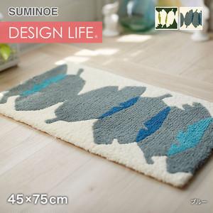 スミノエ DESIGN LIFE マイハマット 45×75cm