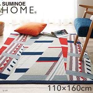 スミノエ ラグマット HOME シャードプラザ 110×160cm