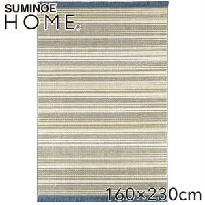 スミノエ ラグマット HOME デザート 48114 160×230cm