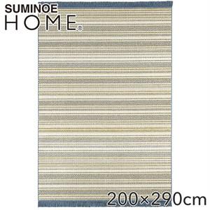 スミノエ ラグマット HOME デザート 48114 200×290cm