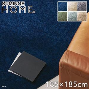 スミノエ ラグマット HOME レーヴ 185×185cm