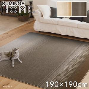【消臭】スミノエ ラグマット HOME マール 190×190cm