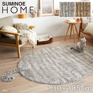 【消臭】スミノエ ラグマット HOME トラマル 130×185cm(変形)