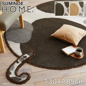 【消臭】スミノエ ラグマット HOME ブチマル 130×185cm(変形)