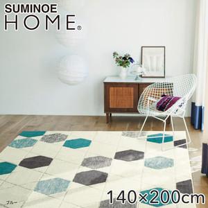 【吸湿発熱】スミノエ ラグマット HOME ハニカムドロップ 140×200cm