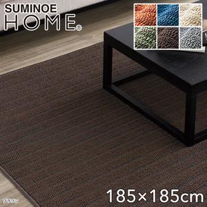 スミノエ ラグマット HOME ナチュール 185×185cm