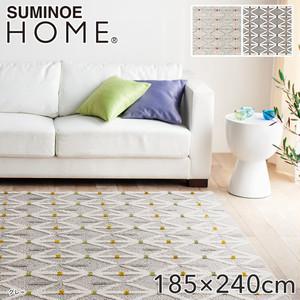 【洗える 超軽量】スミノエ ラグマット HOME フィルメ 185×240cm