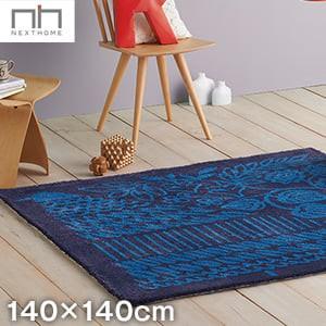 スミノエ NEXT HOME モリノナカ 140×140cm ブルー