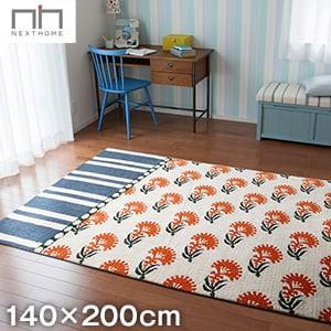 スミノエ NEXT HOME MALATI RUG マラティ ラグ 140×200cm オレンジ