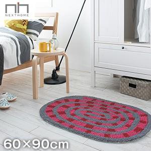 スミノエ NEXT HOME キャンディーヘビ 60×90cm ピンク