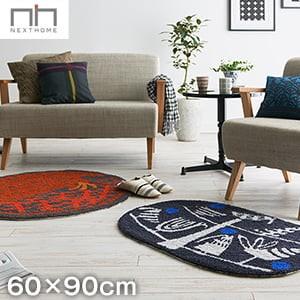 スミノエ NEXT HOME トリノス 60×90cm ブラック