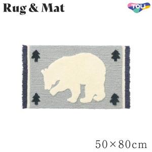 東リ 高級ラグマット 玄関キッチンマット 50×80cm TOM4901