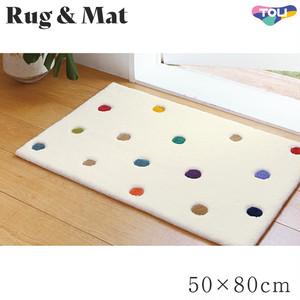 東リ 高級ラグマット 玄関キッチンマット 50×80cm TOM4904