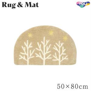 東リ 高級ラグマット 玄関キッチンマット 50×80cm TOM4907