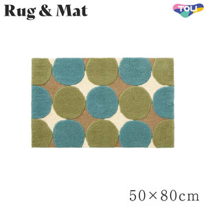 東リ 高級ラグマット 玄関キッチンマット 50×80cm TOM4908